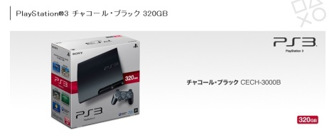 PS3 Slim New
