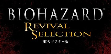 resident-evil-revival-selection-playstation-3_67374-1