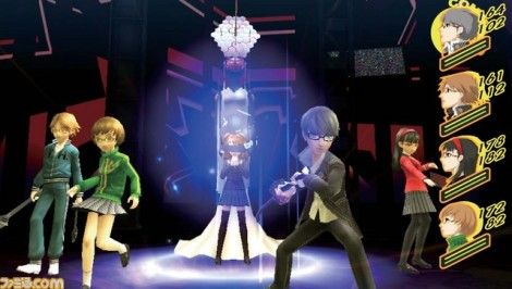 Persona 4 The Golden - 1