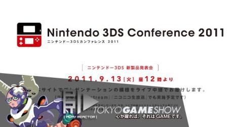 nintendo_conference_08312011