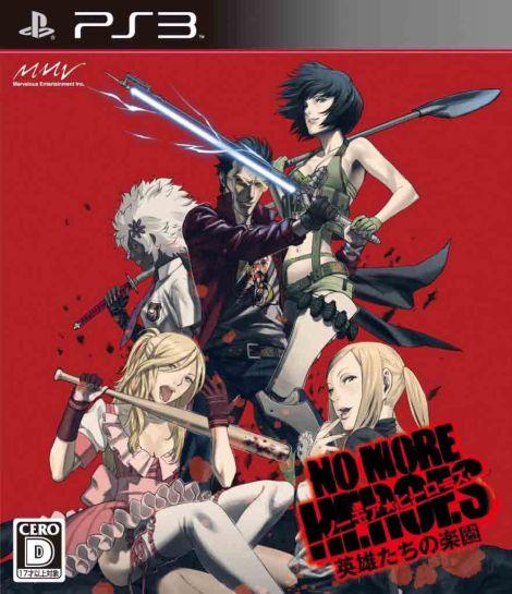 no-more-heroes-heroes-paradise-foto-portada