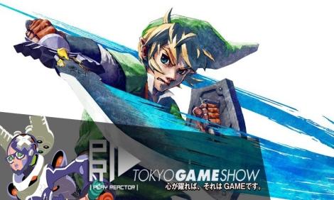 Zelda -Skyward Sword