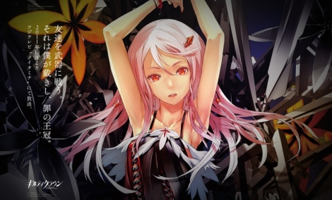 Guilty Crown 02