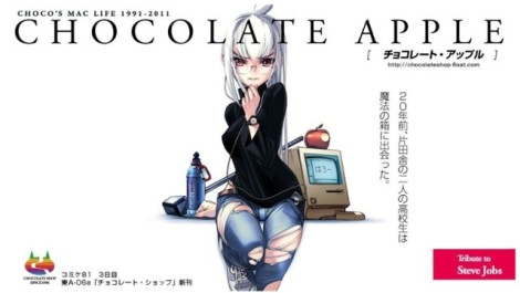 Chocolate-Apple-1991-2011-steve-jobs-2