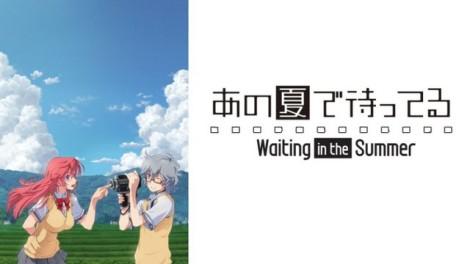 Ano Natsu de Matteru 01