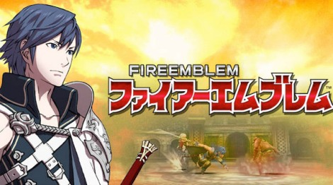 fire_emblem_Kakusei