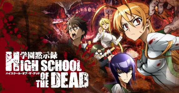 [Imagen: high-school-of-the-dead-573x300.jpg]