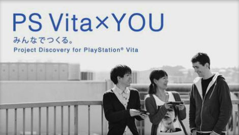 Project-Discovery-Vita