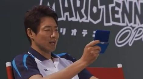 Mario Tennis open publicidad