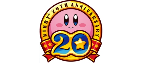 Kirby-20th-Anniversary