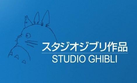 Logo_Studios_Ghibli