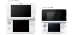 Nintendo-3DS-XL-vs-3DS-22-06-12-002