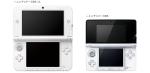 Nintendo-3DS-XL-vs-3DS-22-06-12-002
