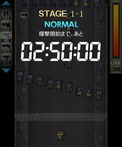 full (1)