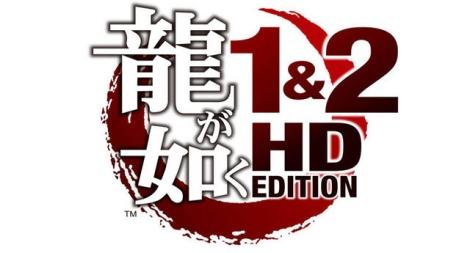 Yakuza HD_
