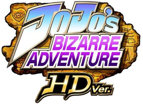 JoJo's Bizarre Adventure HD Edition