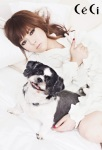 Kim Hyun A 51
