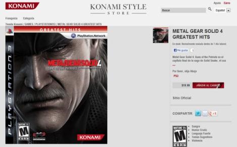 Konami-Style-Store-5