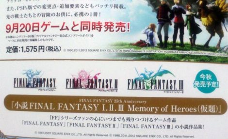 final fantasy novel