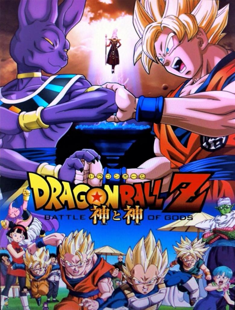 Dragon Ball Z: Battle of Gods | Se filtra el primer poster y el