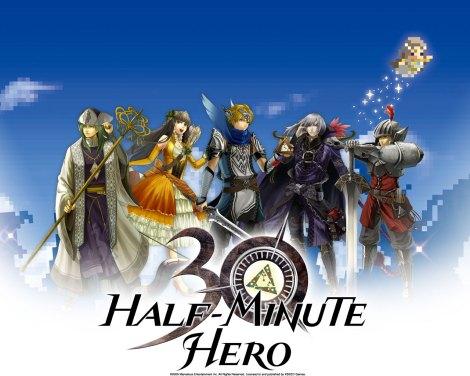 Half-Minute-Hero