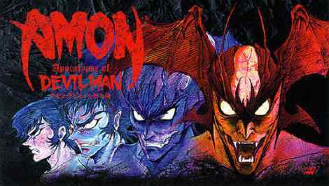 devilman-amon