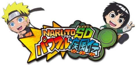 Naruto SD Powerful Shippuden