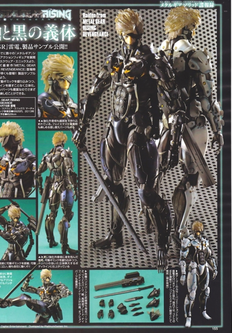 PlayArts_Raiden_a