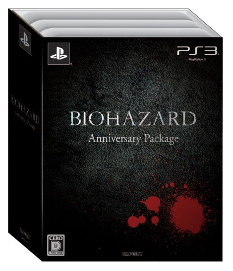 Resident-Evil-Anniversary-Package-002