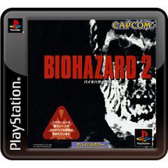Resident-Evil-Anniversary-Package-Biohazard-2