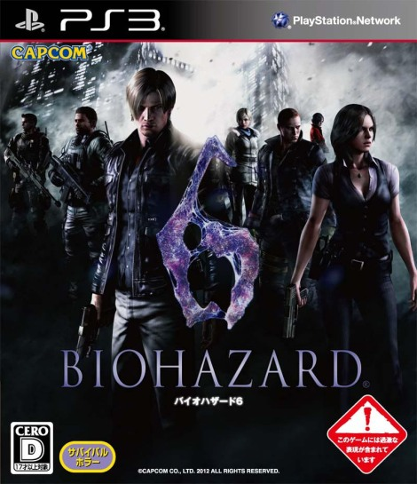 Resident-Evil-Anniversary-Package-Biohazard-6