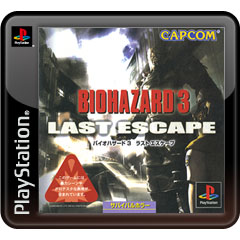 Resident-Evil-Anniversary-Package-Biohazard-Last-Escape