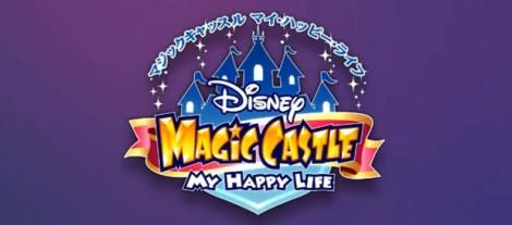 disney_magic_castle_03072013
