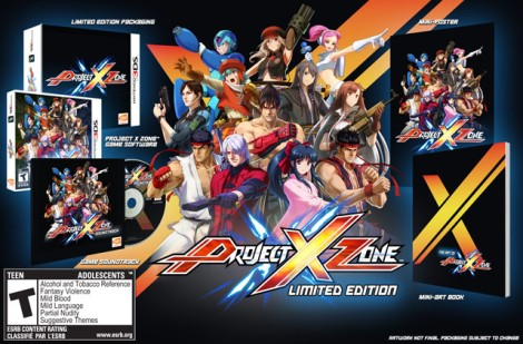 project_x_zone_limited_edition