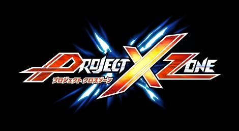 PXZ_Title_Logo_Final