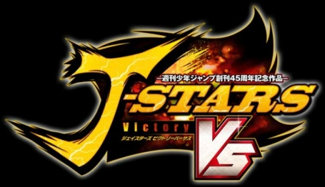 J-Stars Victory VS2