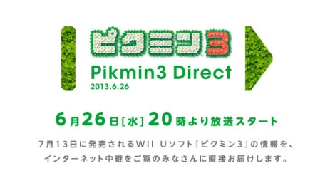 Pikmin-3-Direct-06-26