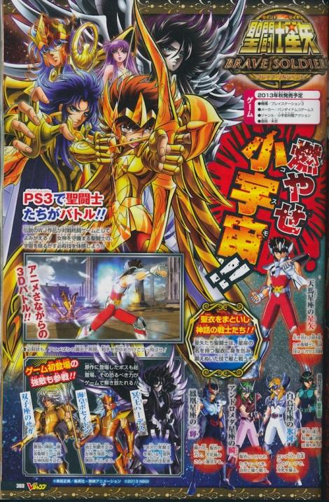 Saint-Seiya-Brave-Soldiers-19-06-13-V-Jump-001