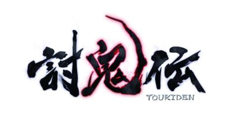 Toukiden