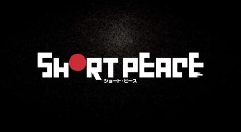 SHORT-PEACE予告篇-YouTube-Google-Chrome-2013-05-21-19.24.54