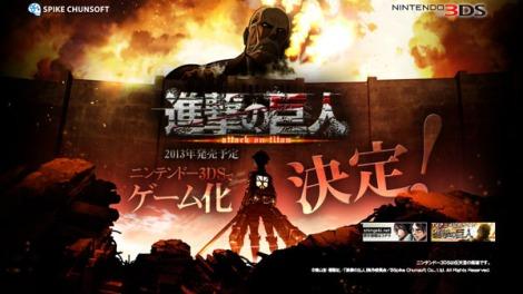 Attack-on-titan-shingeki-no-kyojin-3ds