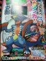 Pokemon-x-y-Mega-Garchomp