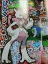 Pokemon-x-y-Mega-Mewtwo-X