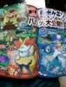 Pokemon-x-y-starter-Teerunaa-Hariboogu-Gekogashira