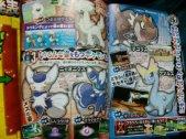 Pokemon-x-y-Torimian-Nyaonikusu-Chigorasu-Amarusu