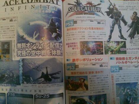 Soul-Calibur-Lost-Swords-PS3