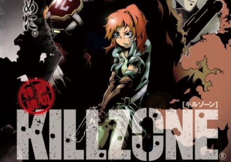 KillzoneManga