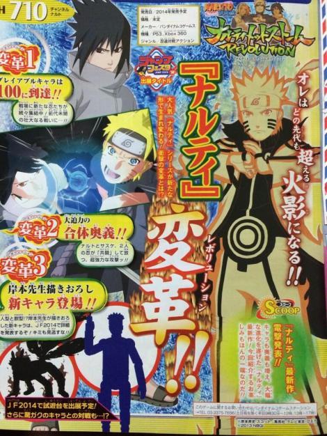 naruto_shippuden_ultimate_ninja_storm_revolution