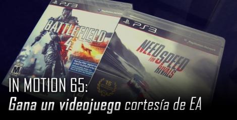 Concurso EA 2