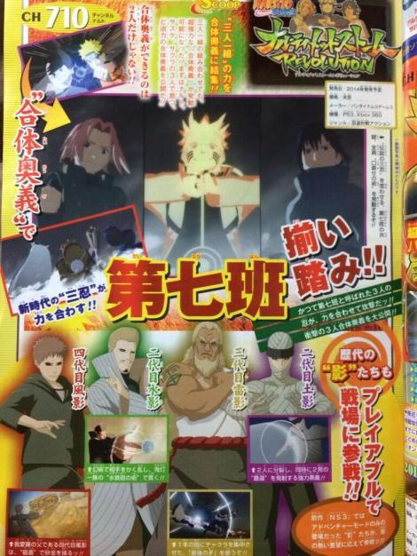 Naruto-Shippuden-Ultimate-Ninja-Storm-Revolution-15-01-14-Jump-Magazine-001